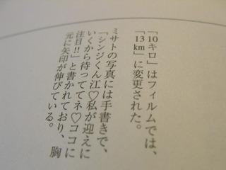 SANY0651.JPG