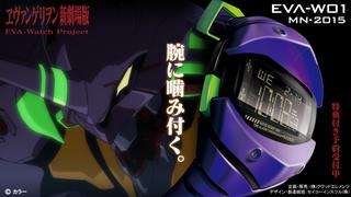 watch eva 02.jpg